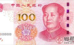 外媒:中国人最早发明纸币,现在却准备抛弃现金