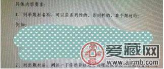 央行在内部征集候选普通纪念币题材,释放了啥信号?