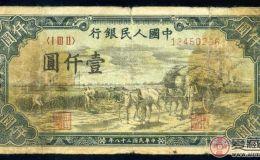 【第一套人民币价格表】2018年9月