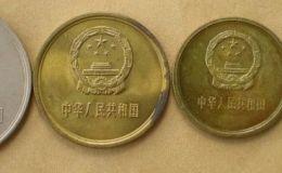 【长城硬币价格表】2018年9月