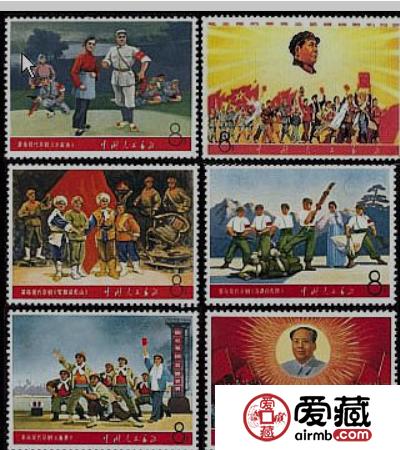 【文革邮票价格表】2018年9月