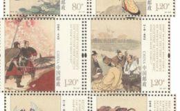 《诗经》特种邮票将于9月8日发行