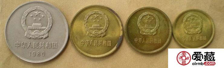 如何辨别长城币的真伪?