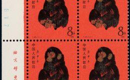 1980年猴票四方連價格怎樣