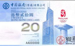 纪念钞的收藏价值