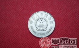 中国人民银行成立40周年纪念币介绍