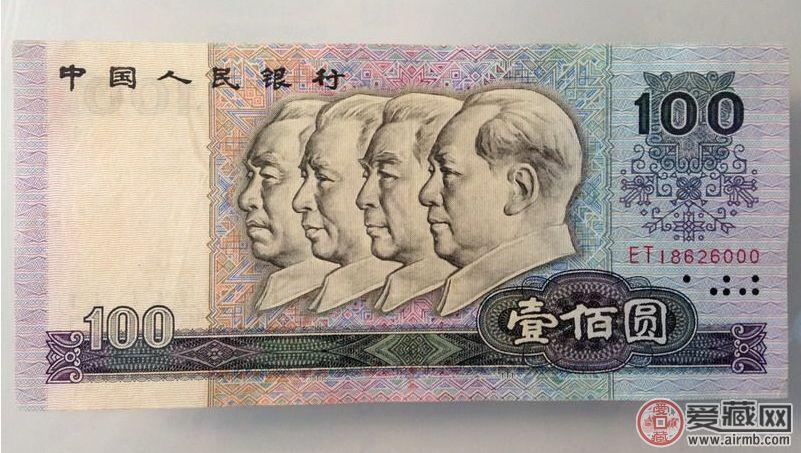 80年版100元人民币值多少钱