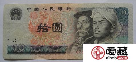 1980年十元激情电影币值多少钱 1980年十元激情电影币价格