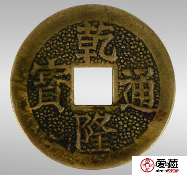 中国钱币历史知多少