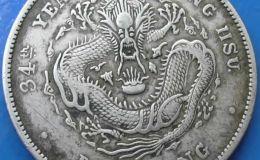 民国时期的银元