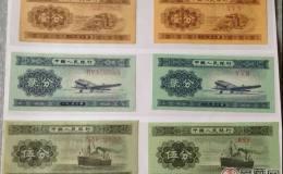 紙分幣是屬于第二套人民幣的,別再搞錯喲!