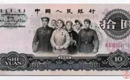 """已发行的人民币中,都出现过哪些""""错误""""?"""