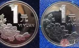 普通纪念币的精制币和普制币有何不同?有多少数量?