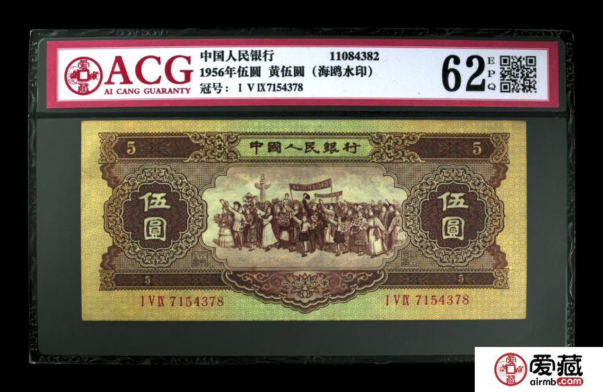 1953年5元纸币值多少钱?1953年5元人民币值多少钱?