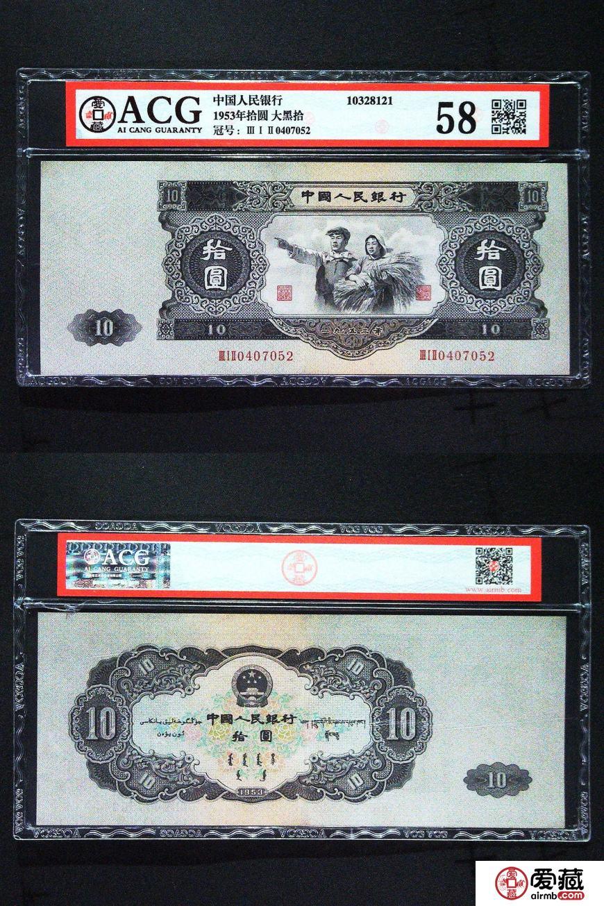10元大白边价格提升的原因