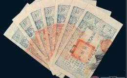 纸币为何叫钞票?