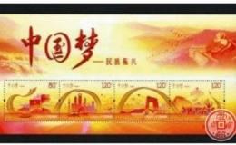 中国梦三小型张收藏价格