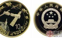 航天币的鉴定知识