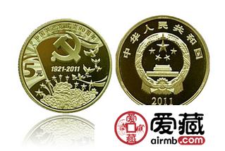 流通纪念币的这些防伪暗记,你找齐了吗?