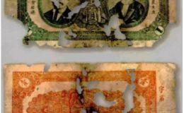 江西工农银行一元纸币