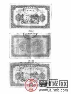 阿尔泰通用银券(新疆激情图片图说)