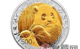 【熊猫金银币市场价格】2018年10月