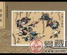 【小型张邮票市场价格】2018年10月