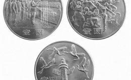 建国系列的纪念币与纪念钞,激情电影价值如何?