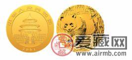 金银币大事记——没有边框的熊猫激情乱伦获得世界大奖