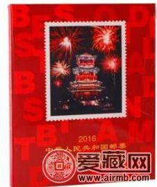 2016年邮票年册市场行情