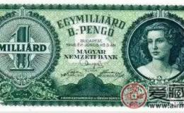 盘点世界上面值最大的纸币