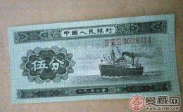 1953年5分纸币价格高低怎么看