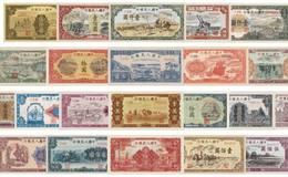 第一套人民币小全套包含了哪些钱币