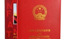 1991年邮票年册值多少钱