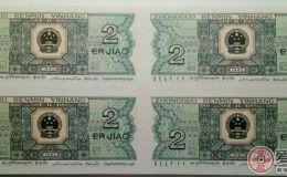 2角连体钞受青睐