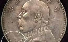 100多年前的袁大头银元就有暗记?
