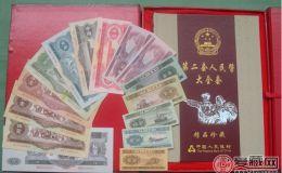 第二套人民币大全套珍藏册收藏分析