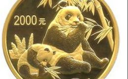 金银纪念币投资性能稳定