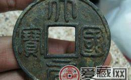 大元国宝拍出高价的原因
