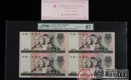 如何鉴别四版币原版和裁切版?