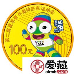 把快乐带回家——鉴赏第二届夏季青年奥林匹克运动会1/4盎司金币