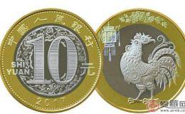 生肖雞紀念卡幣收藏資訊