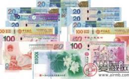 纪念钞有哪些共同的特点