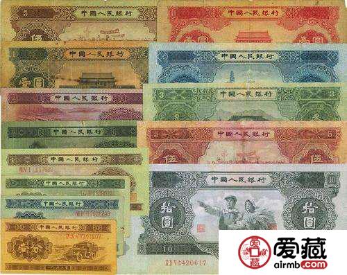 第二套人民币大全套收藏和投资价值高