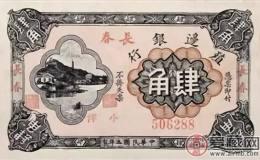 民国纸币上的西湖风景