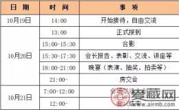 爱藏网、爱藏评级将出席浙江泉友会于温州10月20号举办的全国钱币