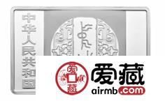 钟鼎铭文,积淀千年——鉴赏中国书法艺术(篆书)150克银币