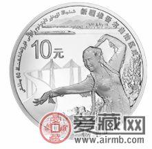 鉴赏新疆维吾尔自治区成立60周年1盎司银币