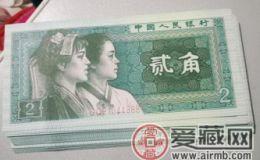 1980年2毛紙幣的品種及價格揭秘