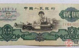 三版貳元車工,古幣水印為何能完勝五星水???
